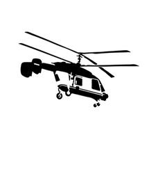 chopper vector image