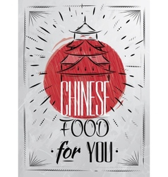 Poster Chinese food house coal vector