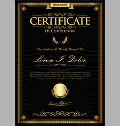 certificate or diploma retro vintage template 8 vector image