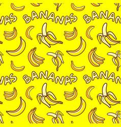 pattern of yellow bananas vector image