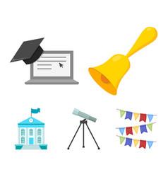 school bell computer telescope and school vector image