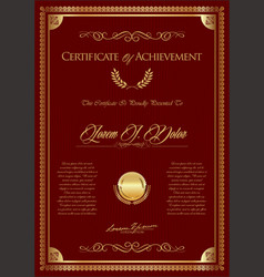 certificate or diploma retro vintage template 7 vector image