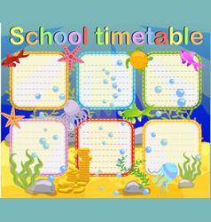 Design school timetable for kids bright vector