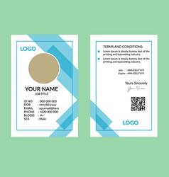 blue nice id card template vector image