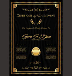 certificate or diploma retro vintage template 5 vector image