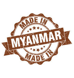 Made in myanmar round seal vector