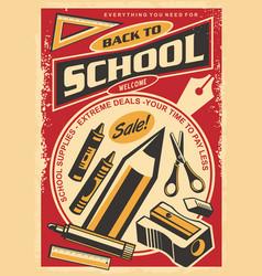 School supplies retro poster idea vector