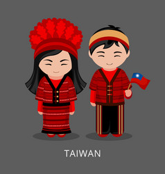Taiwanese in national dress with a flag vector
