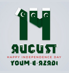 August 14 pakistan independence day vector