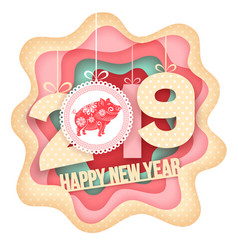 happy new year paper art vector image