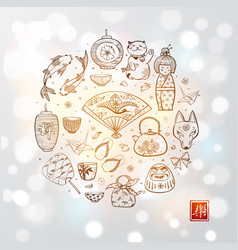 japan doodle sketch elements on white glowing vector image