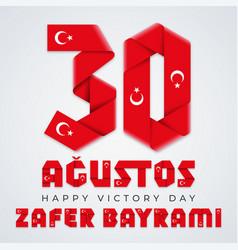 August 30 turkey victory day congratulatory vector