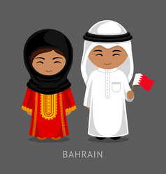 bahrainis in national dress with a flag vector image