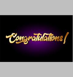Congratulations 3d gold golden text metal logo vector