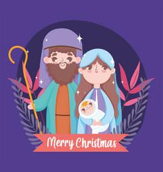 Joseph mary and banativity merry christmas vector