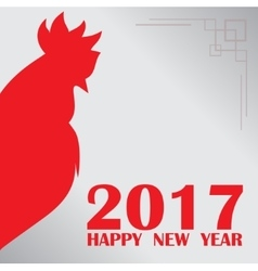 New year cock background vector image