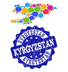 Social network map of kyrgyzstan with speech vector