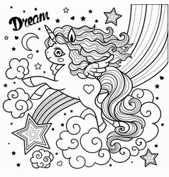 unicorn and star drawn for coloring vector image