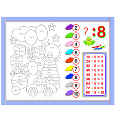 Exercises for kids with division number 8 vector