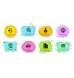 Money bag heart and like icons set face vector