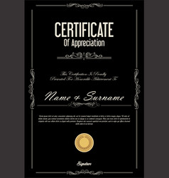 Certificate or diploma retro vintage template 1 vector