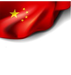 waving flag china on white vector image