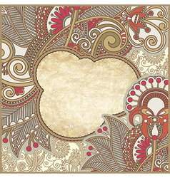 grunge vintage template with ornamental floral pat vector image
