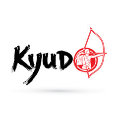 Kyudo text sport man bowing vector