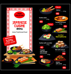 Menu for japanese cuisine dishes vector
