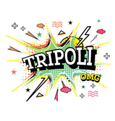 tripoli comic text in pop art style isolated on vector image