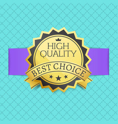 high quality best choice stamp golden label reward vector image