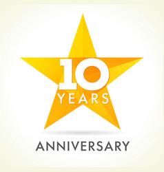 10 anniversary star logo vector