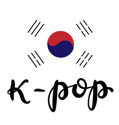 Korean popular music style vector