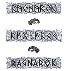 Scandinavian pattern and runic inscription vector