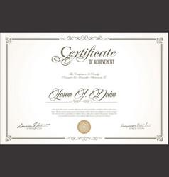 certificate or diploma retro vintage design 2 vector image