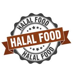 Halal food stamp sign seal vector