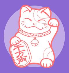 Lucky cat maneki neko japan 04 vector