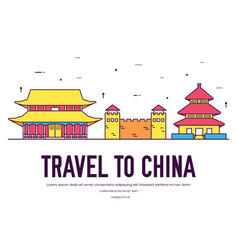 ountry china travel vacation of place and feature vector image