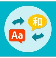 Different languages speech bubbles vector image vector image