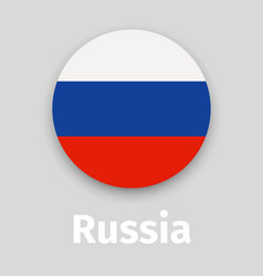 Russian flag round icon with shadow vector