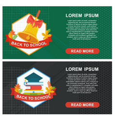 school banners green black gorisontal vector image