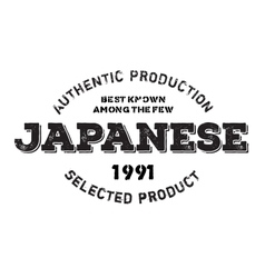 Authentic japanese product stamp vector image