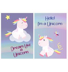cute unicorn cards magic baby vector image
