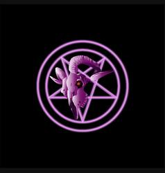 Goat skull pentagram symbol vector