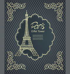 Eiffel tower vintage vector