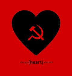 heart with socialist symbols vector image