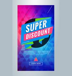 super discount editable templates for social vector image