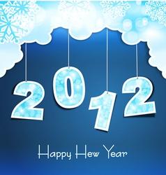 new year holiday vector image