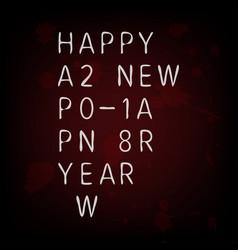 secret code happy new year 2018 card vector image vector image