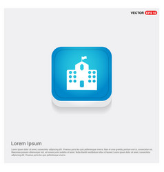 castle icon vector image